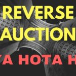 Reverse Auction in Hindi - yeh kaise kaam karta hai? - Live Example of Digitex