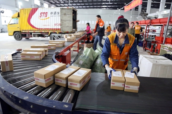 Alibaba Offered Controlling Stake in Logistics Firm for $1.4 Billion